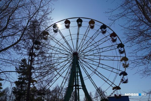 Участок под колесо обозрения сдают в аренду на 10 лет (на фото колесо обозрения из городского парка)