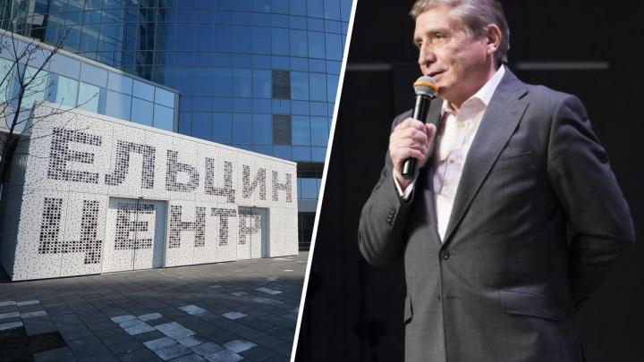 «Нулевые годы людей избаловали»: глава Ельцин-центра — о свободе, 90-х и о том, когда Россия станет лучше