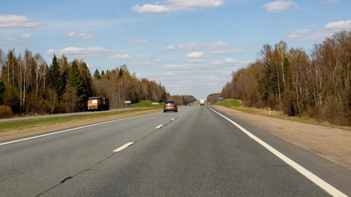 Новая федеральная трасса пройдет через Ярославль и Углич