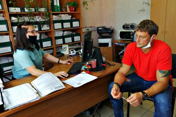 Александра Задойнова задержали в Ярославле