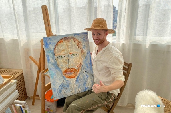 Дмитрий сам написал портрет художника Ван Гога, на которого считает себя похожим