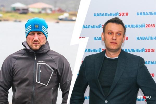 Спор возник из-за фотографии Алексея Жирухина