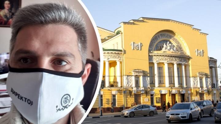 Директор Волковского театра заболел коронавирусом