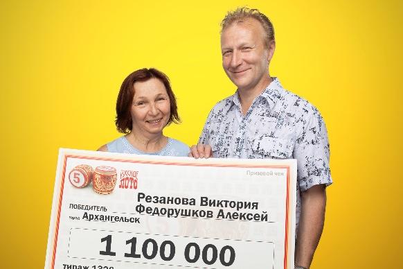 Виктория с мужем Алексеем собираются потратить миллион рублей на машину и шубу