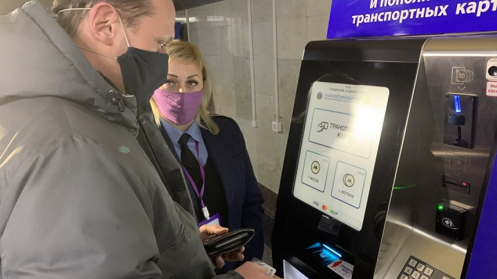 В самарском метро заработали кнопки вызовов кассиров