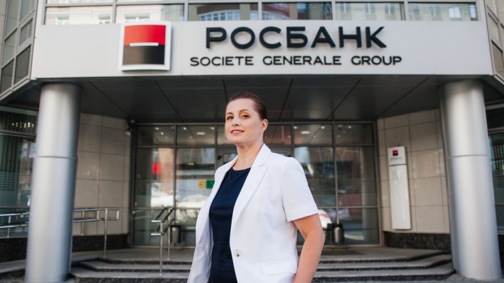 Инвестиции, консьерж-сервис и онлайн-мероприятия: директор банка — о работе в новых условиях