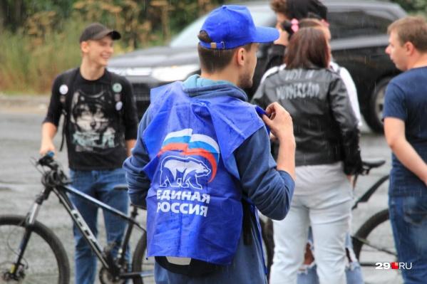 Не все члены «Единой России» поддерживают объединение регионов