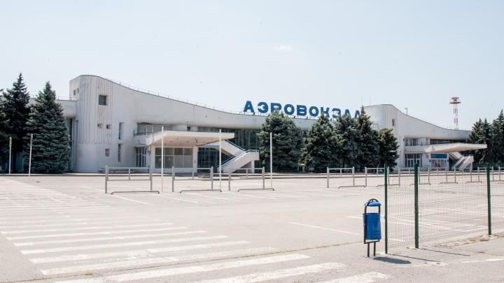 Саввиди и Вексельберг прекратили судебный спор за старый аэропорт Ростова