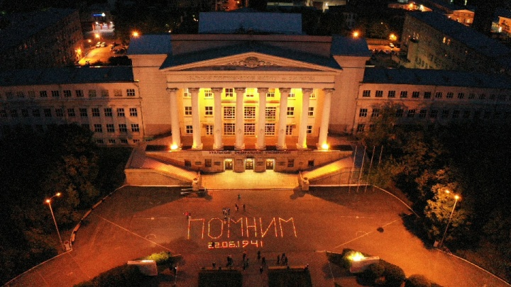 В Екатеринбурге зажгли тысячу свечей и расставили их в огромное слово «помним»