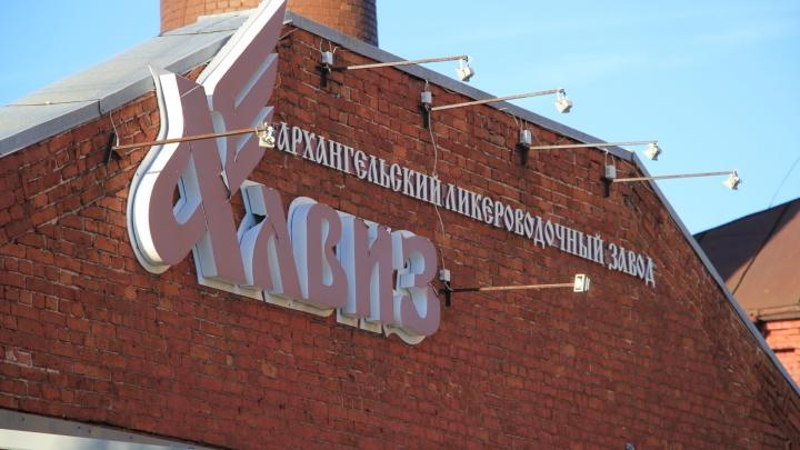 «АЛВИЗ» оштрафовали на 150 тысяч рублей за пшеничную крупу и сухое молоко