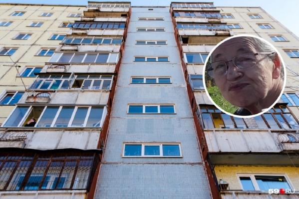 Пожилая женщина ушла из дома и пропала