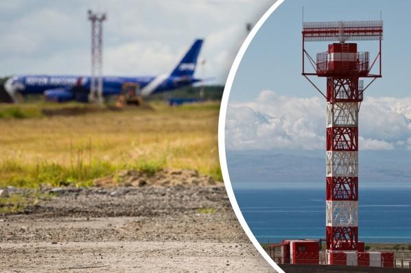 Челябинцы займутся реконструкцией аэропорта в Таганроге