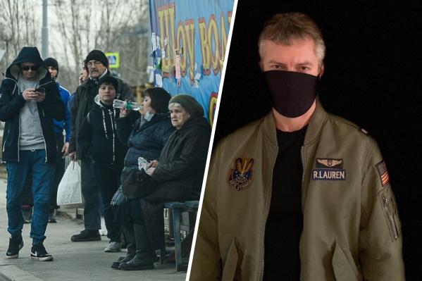 Евгений Ройзман осуждает людей, которые не носят маски в общественных местах