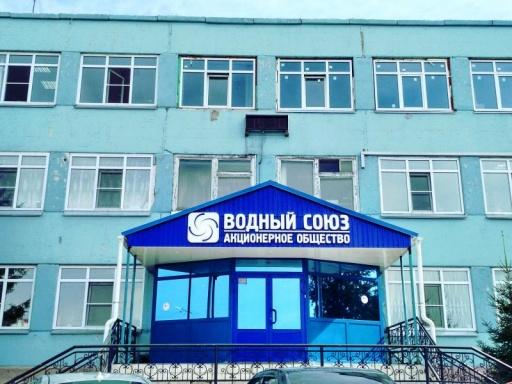 Суд поддержал позицию «Водного Союза» в споре с властями Курганской области