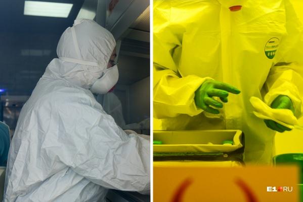 В Екатеринбурге подтверждены 20 случаев коронавируса, одна из пациенток в тяжёлом состоянии