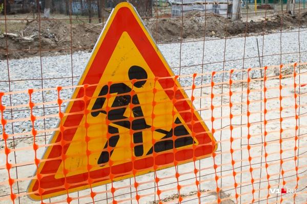 На Самарском разъезде появились бетонные блоки, перекрывающую улицу Землячки