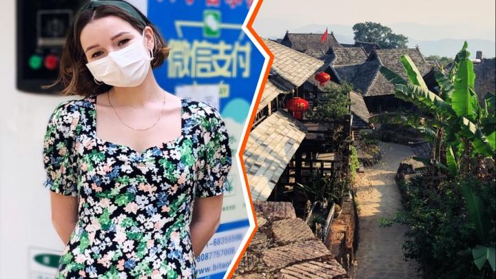 «Китай сейчас самое безопасное место в мире»: свердловчанка — о жестком карантине в Поднебесной