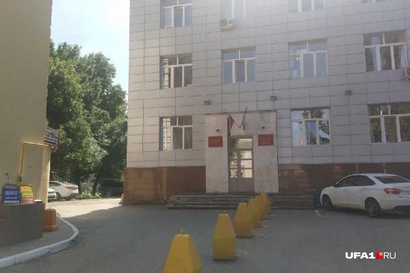 Вход в здание запрещен