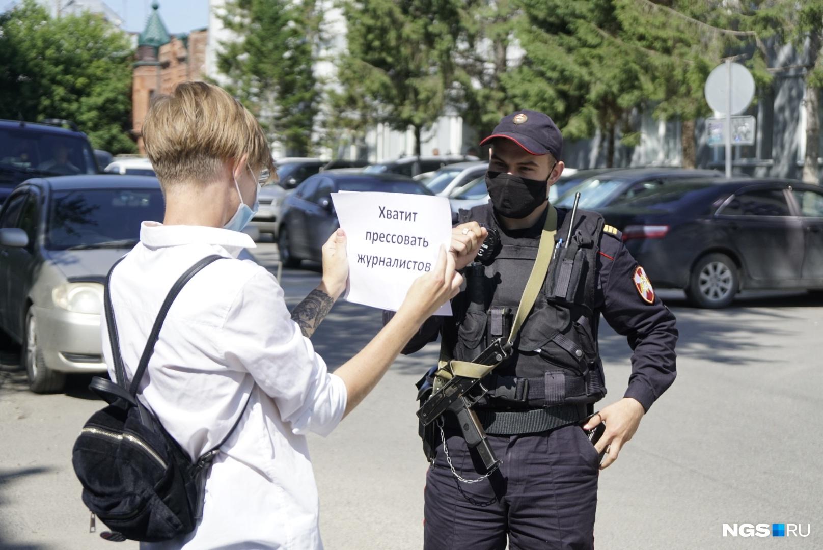 Пикет возле здания ФСБ прошел против преследования российских журналистов