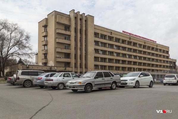 «Обкомовская» больница стала сначала провизорным, затем инфекционным госпиталем