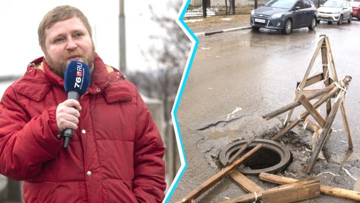 Хит-парад дырявых дорог: составили рейтинг самых убитых улиц Ярославля. Выпуск № 1