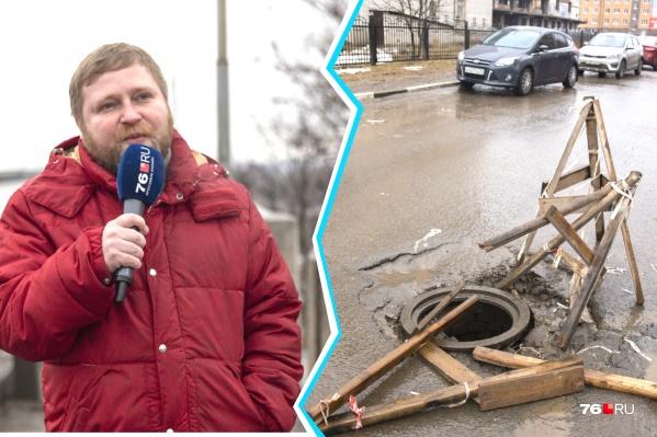 Ведущий хит-парада дырявых дорог Михаил Контуев ждёт от вас сообщений
