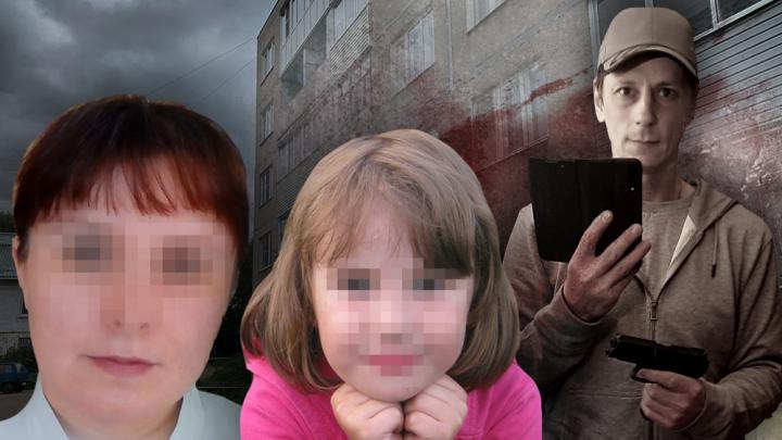 Маньяка, убившего девочек-сестер, судили в Екатеринбурге. Вот список того, что он совершил