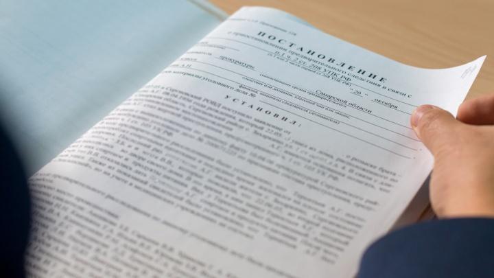 Врача больницы Семашко обвиняют во взятках для получения инвалидности