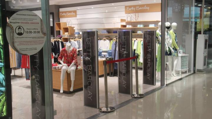 Чего ждут от новосибирских торговых центров после открытия — рассказывает министр