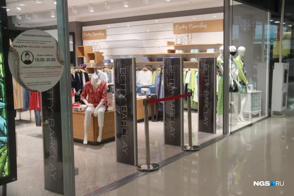 Торговые центры в Новосибирске ждет проверка