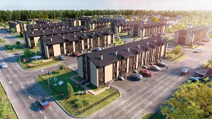 Лес у дома и центр рядом: здесь ипотека от 2,7% и двухэтажные квартиры продают от 100 000 рублей
