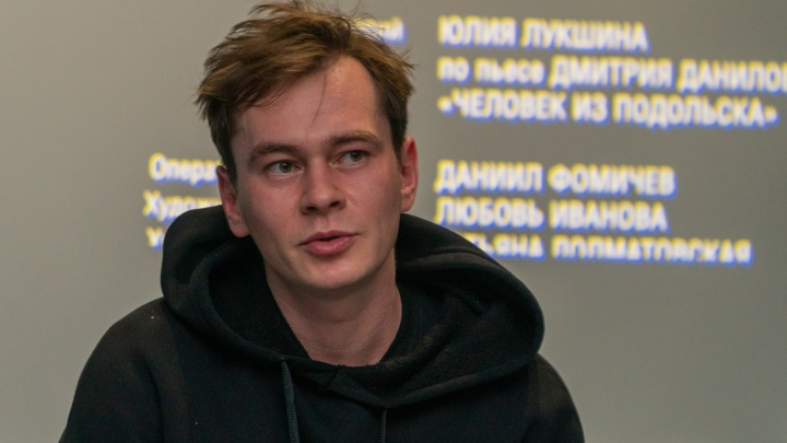Комедия абсурда о полицейском произволе: Вадик Королев из группы OQJAV представил в Перми фильм «Человек из Подольска»