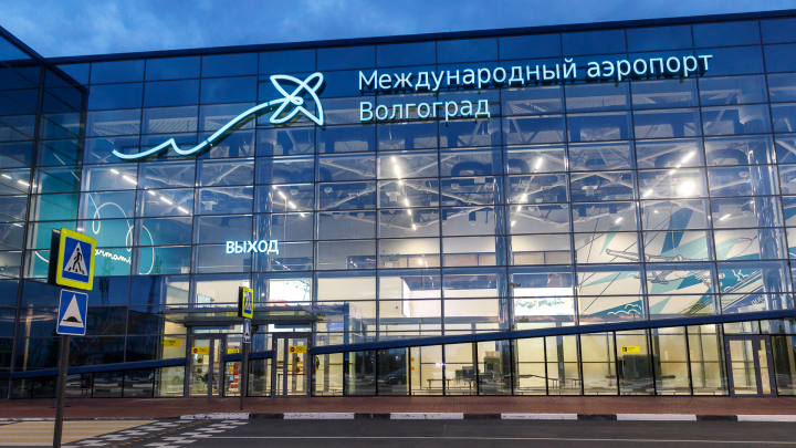 Волгоград открывает авиарейсы до Екатеринбурга: расписание и цены на билеты
