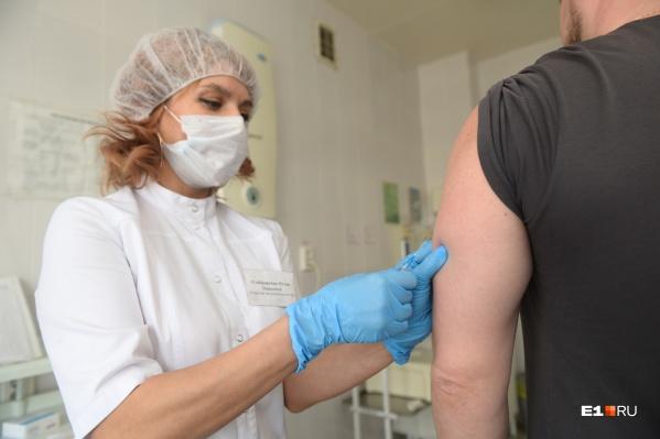Планируется, что прививки от гриппа должны получить2,5 миллиона свердловчан