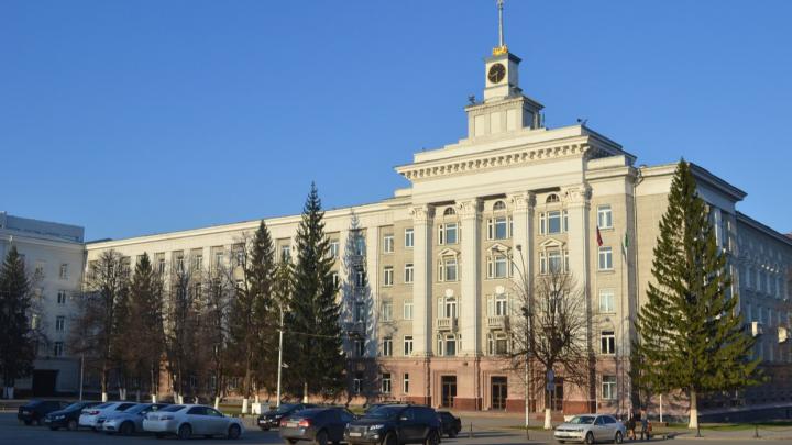 Власти Башкирии попросили работодателей предоставить информацию о сотрудниках