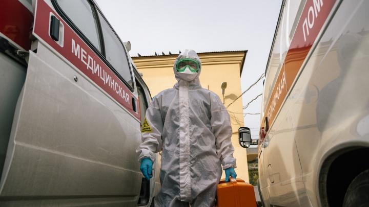 205 заболевших и 5 умерших: где и как в Самарской области обнаружили новые случаи COVID