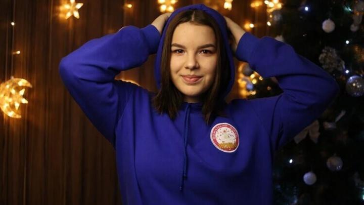 Школьница из Свердловской области проведёт онлайн-марафон для выпускников со всей страны