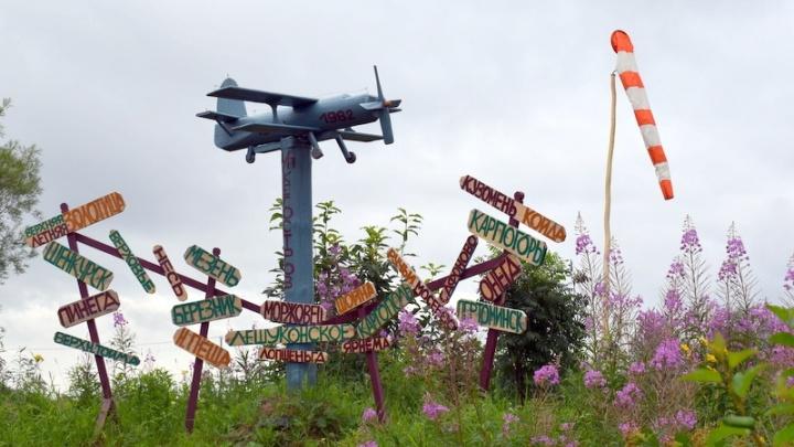 «Захотелось что-то для души»: на Кегострове жители поставили арт-объект в память об аэропорте
