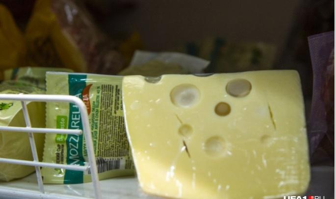 Антимонопольная служба Башкирии встала на сторону компании, делающей «неправильные» дырки в сыре