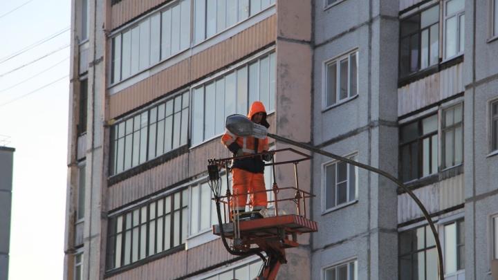 В Привокзальном районе Архангельска из-за аварии возникли перебои с электричеством