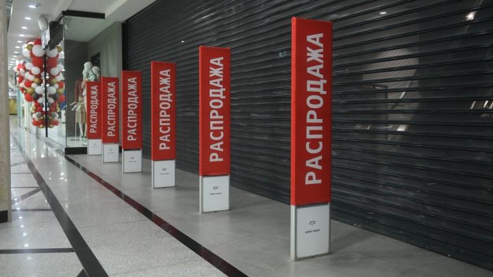 «Народ сидит без денег»: владельцы ТЦ — о том, сколько магазинов закроется после каникул