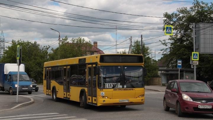 Вместо новых автобусов на маршруты № 14 и 32 в Перми выйдут арендованные б/у. Причина — в задержке поставки
