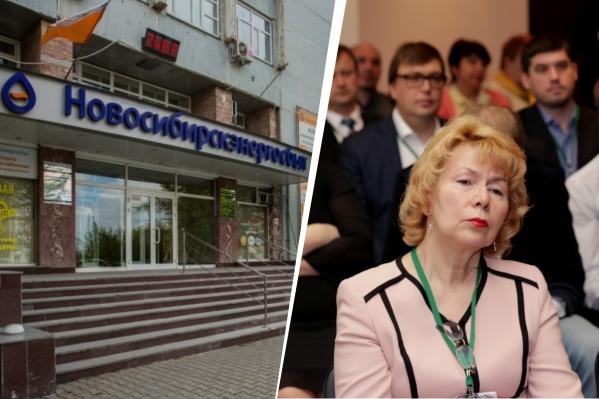 По версии следствия, Татьяна Подчасова потратила 4,8 миллиона рублей из бюджета компании на туристические путевки для себя и топ-менеджеров