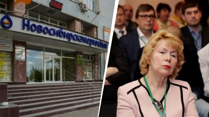 Экс-руководителя «Новосибирскэнергосбыта» будут судить за покупки турпутёвок на деньги компании