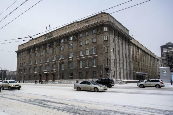 Закон о бюджете приняли сегодня, 23 декабря