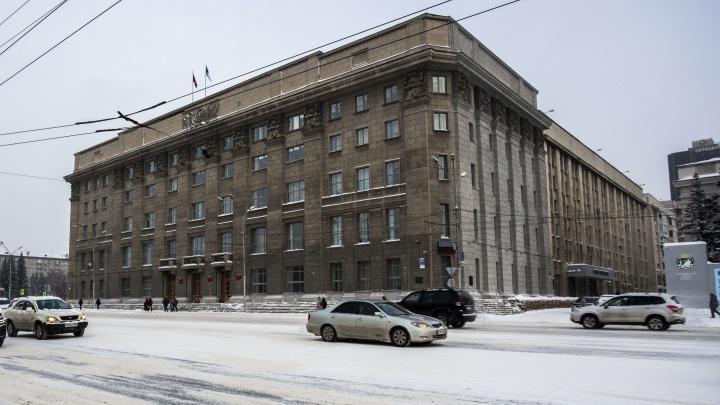 Общий дефицит — 10 миллиардов: депутаты утвердили бюджеты для Новосибирска и региона на 2021 год