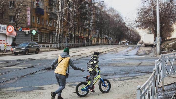 Родители школьников Башкирии — о первом дне дистанционки: «Жесть, дети орут онлайн, ничего не понятно»
