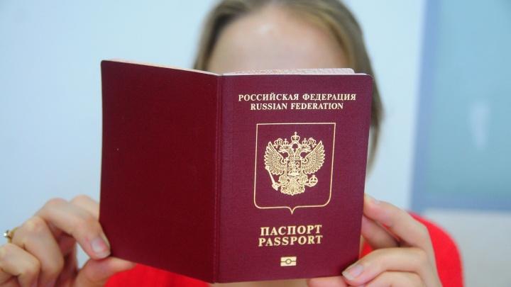 Никто никуда не едет: количество обращений за новыми загранпаспортами в Екатеринбурге снизилось втрое