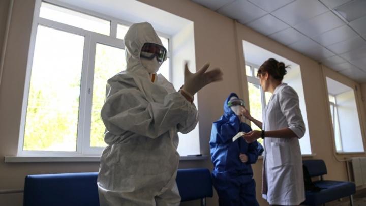 В Башкирии за сутки Минздрав подтвердил 232 случая внебольничной пневмонии