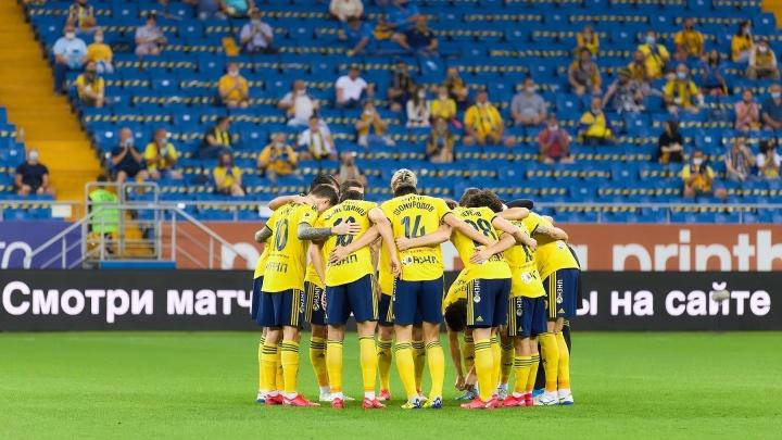 «Ростов» узнал, с какого раунда начнет играть в Лиге Европы